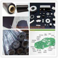 软磁胶磁橡胶磁,厂家直销、质优价廉,用于电工设备、电子设备