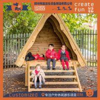 特色户外景观小木屋 创意儿童攀爬游乐木屋 新型户外游乐木屋