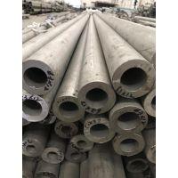 湖北襄樊市316L材质不锈钢外径70厚壁无缝管