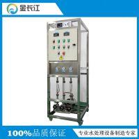 金长江发电厂锅炉补给水使用EDI去离子高纯水制取设备 EDI集成电路模块