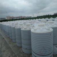 20吨加厚平底储罐20立方清洗剂塑料桶日化用品包装