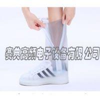 赛典厂家直销杭州雨衣雨鞋热合焊接机