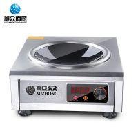 旭众大功率电磁凹面炉德国进口机芯升温快速高强度微晶面板