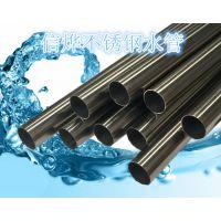 海南信烨薄壁304不锈钢水管DN32mm 家用不锈钢卡压水管 液压钳卡压工具