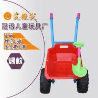 儿童小推车沙滩玩具大号双轮翻斗车推车工程车手推玩具车