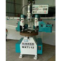 MXS 7512双轴自动仿形砂光一体机 餐桌餐椅仿形机