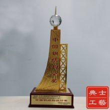 供应中国钢结构金奖,行业协会颁发的奖杯,参会嘉宾纪念品定制