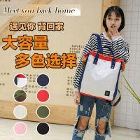 日本原单外贸新款配色双肩包 校园男女通用初中高中学生书包 背包