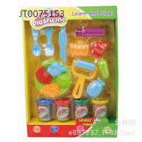 过家家DIY幼儿园益智玩具橡皮泥彩泥模具工具套装