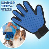手套宠物猫咪除毛洗澡泰迪金毛萨摩耶刷子狗狗用品狗狗刷子刷
