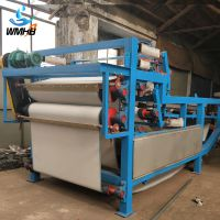 污泥脱水压滤机 压滤设备 带式压滤机 带式污泥脱水机