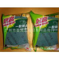 思高7105 正品专用百洁布 大碟形 百洁洗碗巾 一般厨具广州批发