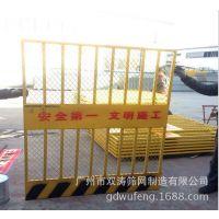 白云区工地建筑防护网|施工人货电梯门生产直销|电梯安全门批发