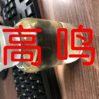 三乙氧基辛基硅烷 质量可靠 专业生产 诚信经营 河北省