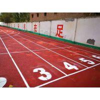 操场跑道做塑胶地面 学校塑胶跑道工程承接