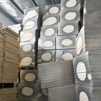 南陵县鼎固60mm--聚氨酯外墙隔热保温板防水防腐
