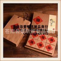 批发月饼盒子高档礼品盒 6粒8粒中秋礼盒 牛皮纸包装盒 定做订