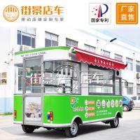 新款街景无动力早餐车 多功能移动美食车 流动小吃车电动餐车