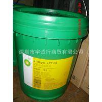 优质润滑油 BP安能高Energol HLP-HM46抗磨液压油