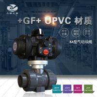 GF PVC-U KA-546型气动油令式球阀/双作用/乔治费歇尔/EPDM/FKM
