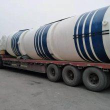 重庆原料储槽,废液储槽厂家