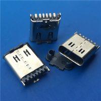 USB 3.1 立式贴片母座 6P TYPE-C 3.1立贴 180度贴板SMT 直立式