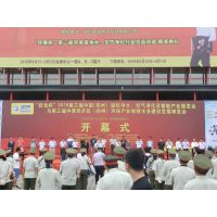 2019第四届中国(郑州)国际净水、空气净化新风系统展览会
