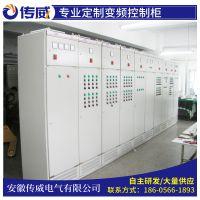 PLC控制柜生产厂家 成套低压配电柜控制柜定制 信息永久有效 需要请上工博汇咨询