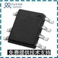厂家直销芯朋PN8370M电源IC芯片集成电路原装现货