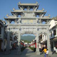 山东石雕门楼生产厂家 专业制作多款式青石门楼 免费安装