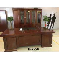 广东省中山市三源办公家具高档实木办公大班台B-2228