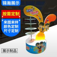 PVC多层展架定制工厂安迪板 雪弗板 PVC塑料板展架免费设计