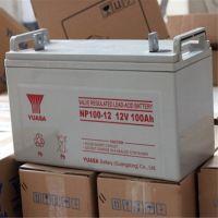 汤浅NP100-12蓄电池12v100ah UPS专用蓄电池