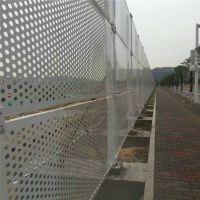 珠海市政施工冲孔围挡 镀锌洞洞板防风隔离护栏 沿海工程专用围蔽板
