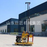 供应巨匠集团50型地质钻机 小型液压岩心取样钻机(YQZ-50B)
