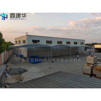 天津市汉沽区推拉式帐雨篷 布 可移动户外雨棚_厂家定制尺寸