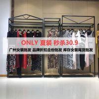 丹麦高端品牌ONLY19夏季新款女装品牌折扣女装尾货库存批发