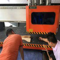 数控开料机 木工加工中心 全自动下料锯华洲批发直销