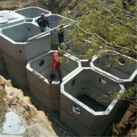 加工制作承重好的水泥钢筋化粪池,净化污水设备沉淀池