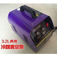 新款3.2升可吸可打汽车空调真空泵 空调维修抽真空加氟工具