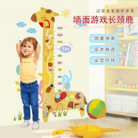 新款墙面游戏木制长颈鹿 多种玩法 儿童身高尺绕珠迷宫幼儿园装饰