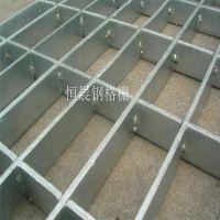 锅炉房搭建钢格板A乌鲁木齐热镀锌钢格板A热镀锌钢格栅厂家直销