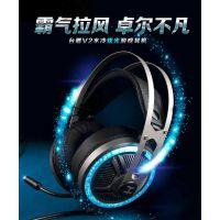 厂家直销 正品台盾V2电脑游戏耳机 网吧水冷发光耳机 电竞耳麦