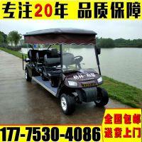 厂家直销AS-008 8人座电动高尔夫球车物业房地产贵宾接待车