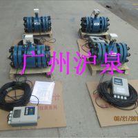 高压电磁流量计  法兰式高压流量计  焊接式电磁流量计