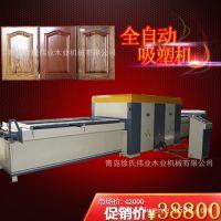 T潍坊门板吸塑机  移门软包机 皮革PVC多功能吸塑机