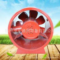 排风风机HL3-2A-NO5.5风机 混流风机 高效节能镀锌钢材质风机