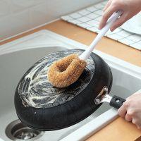 长柄棕毛刷厨房清洁刷家用刷锅洗锅清洗刷子洗碗刷椰棕锅刷