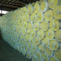 宜兴市无甲醛玻璃棉纤维毡直销价格 离心玻璃棉卷毡