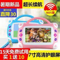 视频wifi早教机7寸儿童触摸屏无线故事机宝宝学习机0-3-6岁卡拉OK